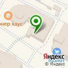 Местоположение компании Эко продукты