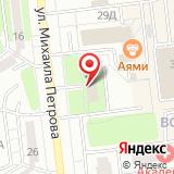 Отдел полиции №4 Устиновского района Управления МВД России по г. Ижевску