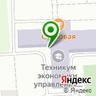 Местоположение компании СПО Ижевский кооперативный техникум экономики, управления и права Удмуртпотребсоюза