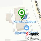 Местоположение компании ТандемСтрой