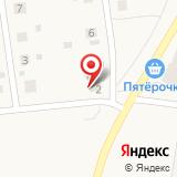 Администрация муниципального образования Хохряковское