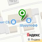 Местоположение компании Компания по утеплению эковатой и пеноизолом