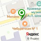 Местоположение компании Уфимский Фонд Сбережений, КПК