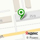 Местоположение компании ВЫМПЕЛ