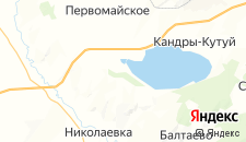 Гостиницы города Кандрыкуль на карте