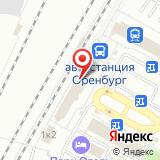 Железнодорожный вокзал станции Оренбург