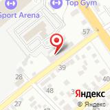 Центр оформления земли и недвижимости на ул. Орлова, 40