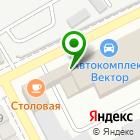 Местоположение компании ПАРТНЁР