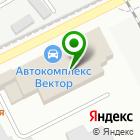 Местоположение компании Зенон-Оренбург