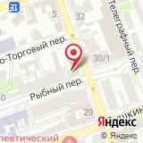 ООО АварКом56