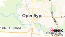 Гостиницы города Оренбург на карте