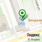 Местоположение компании Эдонис Интернет