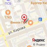 ООО АСТ