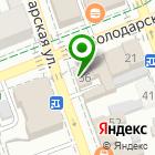 Местоположение компании IReklama