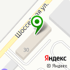 Местоположение компании Теплоспецсервис