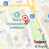 ООО ЮрЦентр