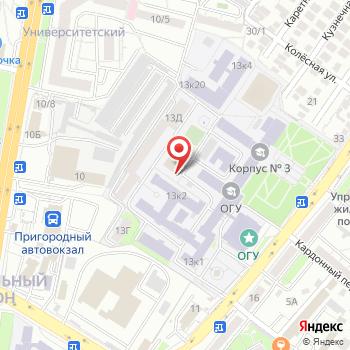 """Оренбург - Региональный представитель ООО """"Ингри"""""""