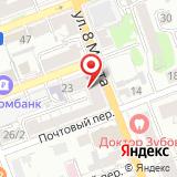 ООО АктивФинансМенеджмент