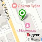Местоположение компании Нотариальная палата Оренбургской области