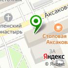 Местоположение компании Оренбургская теплогенерирующая компания