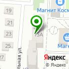 Местоположение компании Ульяна