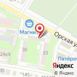 Нотариусы Кирьякова О.Н. и Синеговец Н.И.