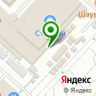 Местоположение компании Рефакт