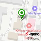Местоположение компании Уралметаллострой