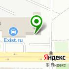Местоположение компании НВЕ Сервис