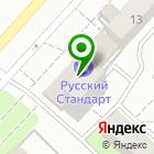 Местоположение компании Новотех-1