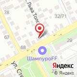 ООО Актив Принт