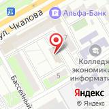 ООО Уральская геодезическая компания