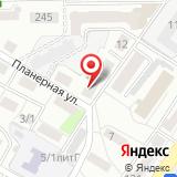 ООО Сургутнефтегаз
