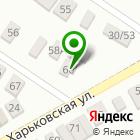 Местоположение компании Промремонт56