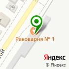 Местоположение компании ПерекрестокЪ
