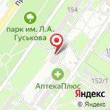 ООО Центр экспертиз