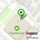 Местоположение компании РПК Аврора