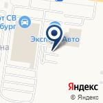 Компания ЭКСПЕРТ АВТО ОРЕНБУРГ на карте