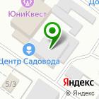 Местоположение компании Центр садовода