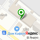 Местоположение компании ДА