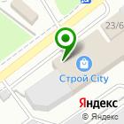 Местоположение компании E-mark