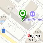 Местоположение компании АРТ-СТУДИО