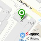 Местоположение компании Оренбургское предприятие магистральных электрических сетей