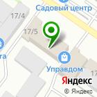Местоположение компании ОТК-Центр