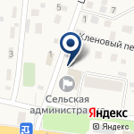 Компания Администрация сельского совета пос. Весенний на карте