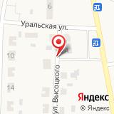 Отделение организации по тушению пожаров пос. Чкалов