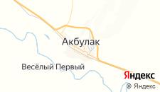 Гостиницы города Акбулак на карте