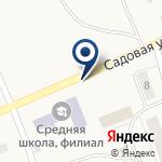 Компания Усть-Качкинская средняя общеобразовательная школа на карте