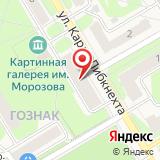Юридический кабинет Бойко П.В.