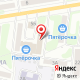 Отдел Военного комиссариата Пермского края по г. Краснокамск
